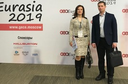 """Our employees take part in the """"GEOEURASIA-2019"""""""