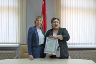 Вручение Сертификата ISO/IEC 17025:2019