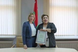 ISO / IEC 17025: 2019 sertifikatining taqdimoti